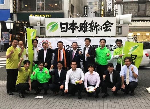 日本維新の会 JR新橋駅街宣活動